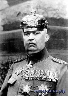 Генерл пехоты Эрих Людендорф в пикелхаубе, 1918 год