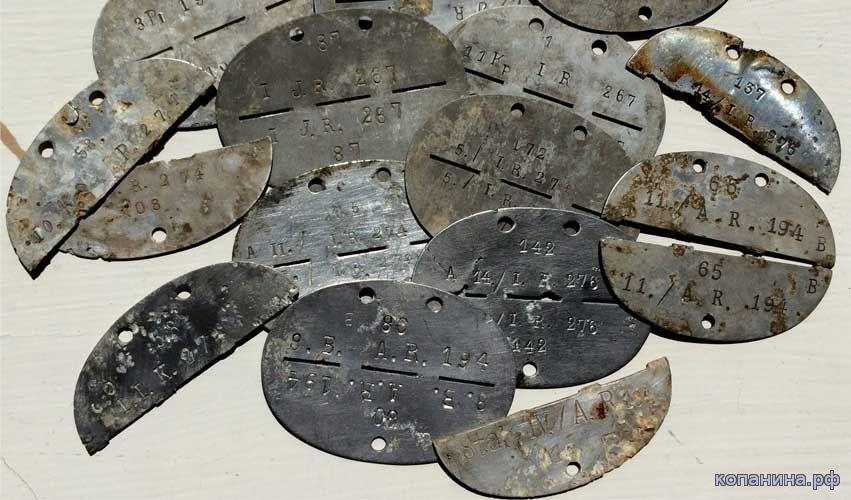 немецкие смертные жетоны