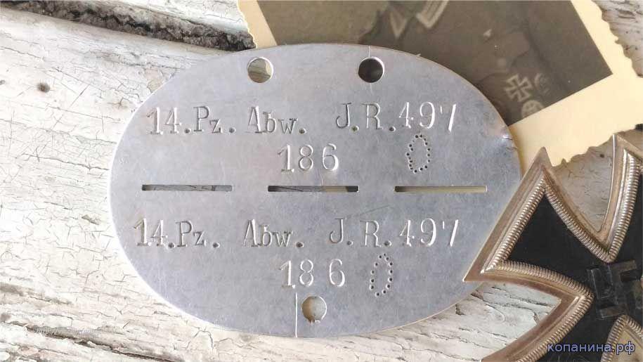 немецкие солдатские жетоны смертные