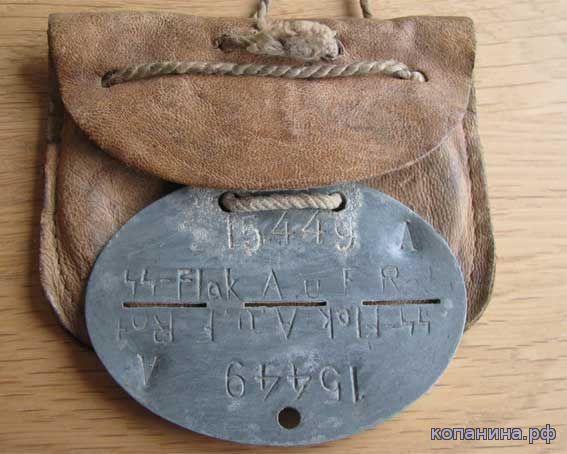немецкие смертные жетоны медальоны