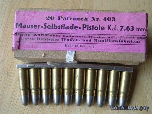 немецкие пистолетные патроны 7.63