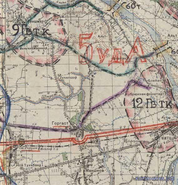 старые карты скачать - военные карты 1 белорусский фронт германия 1945