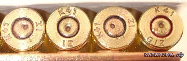 Клейма английских патронов Besa 8mm 7.92 к пулемету Беса