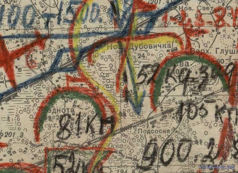 скачать военные карты 1941
