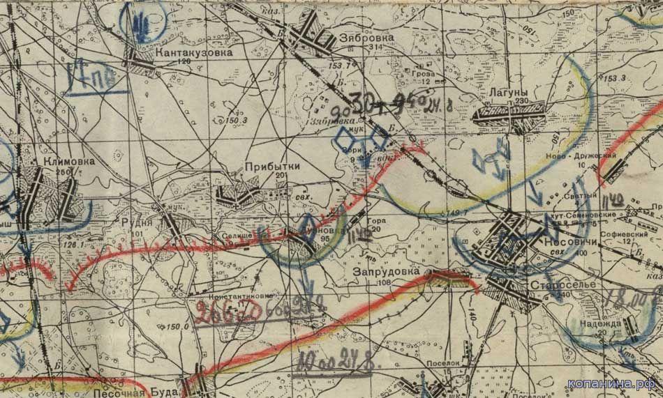 военные архивные старые карты цамо