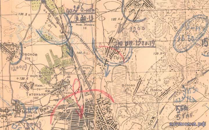 Карты боев центральный фронт 1941