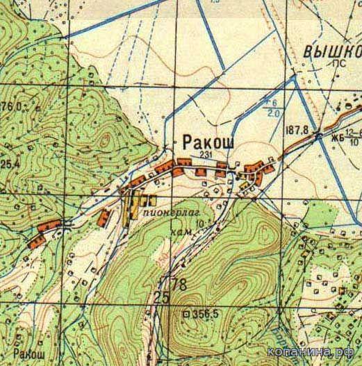 Карта Карпат 1:50000 пятисотметровка генштаб