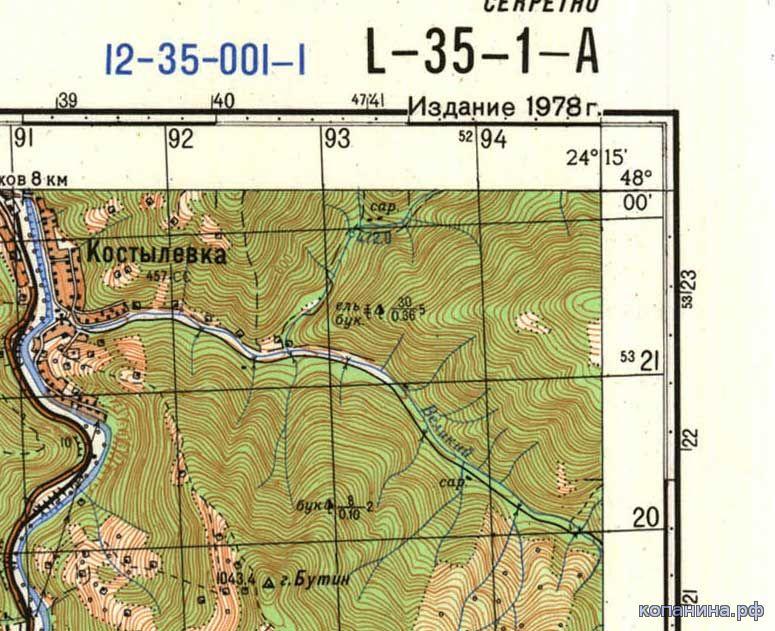 Скачать карту Карпат 1:50000 пятисотметровка 1см 500 метров генштаб