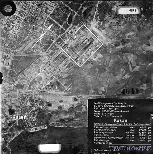 скачать аэрофотосьемку люфтваффе москва казань сталинград ленинград