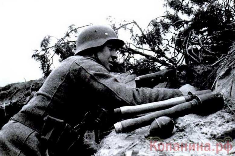 немецкие гранаты