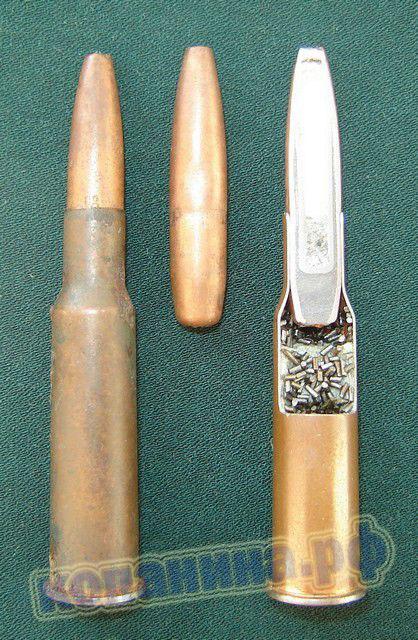 Трехлинейный патрон 7.62*54 к пулеметам ШКАС с опытной пулей предположительно мгновенного действия зажигательной