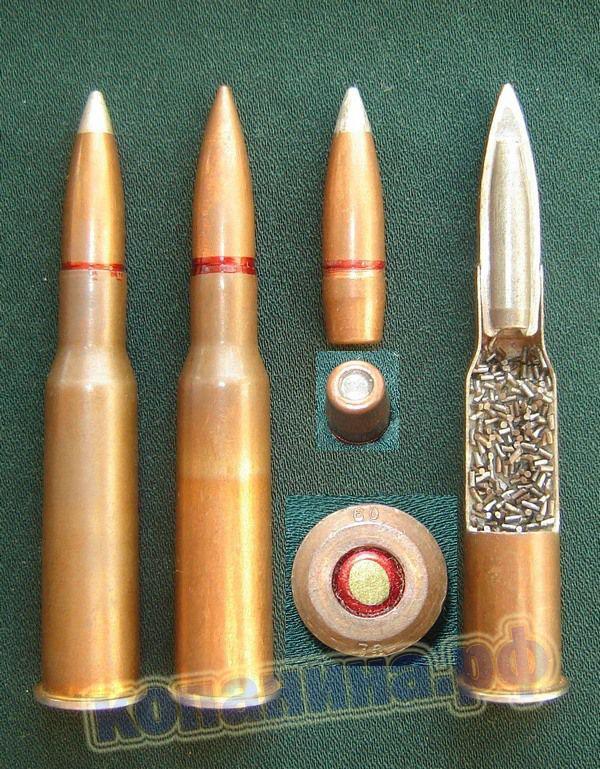 Трехлинейный патрон 7.62*54 с пулей со стальным сердечником ЛПС
