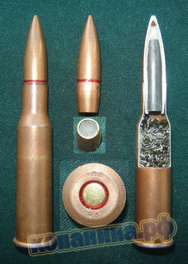 Трехлинейный патрон 7.62*54 с пулей СТ-М2 со стальным сердечником из термоупрочнённой стали