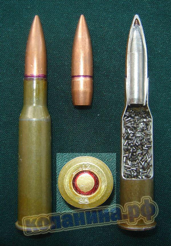 Трехлинейный патрон 7.62*54 с пулей повышенной пробиваемости ПП