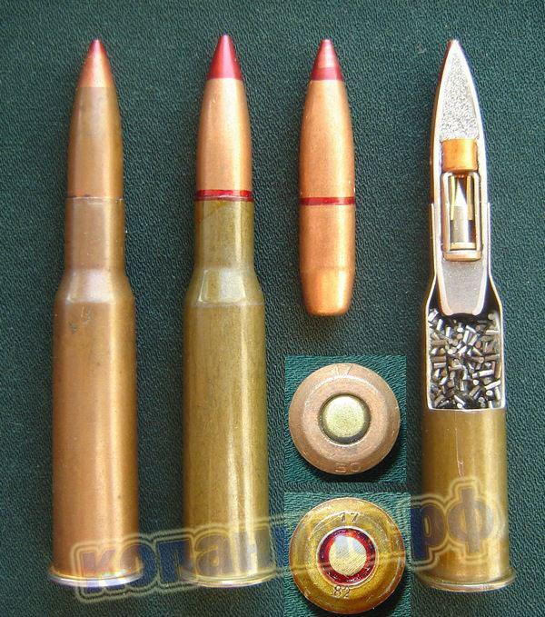 Трехлинейный патрон 7.62*54 с зажигательно-пристрелочной пулей ЗП