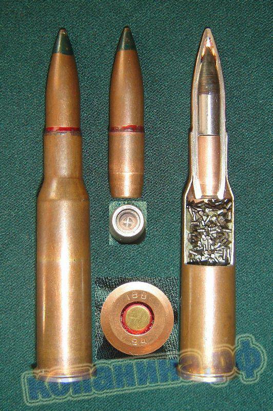 Трехлинейный 7.62*54 Патрон с бронебойно-трассирующей пулей БТ-90