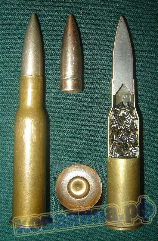Трехлинейный патрон 7.62*54 с лёгкой пулей Л образца 1908 года