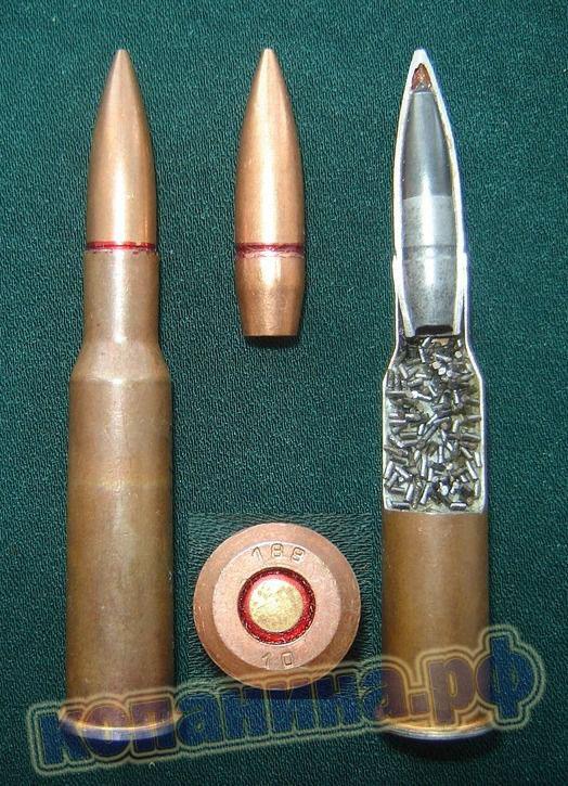 Трехлинейный 7.62*54 Снайперский патрон с бронебойной пулей СНБ