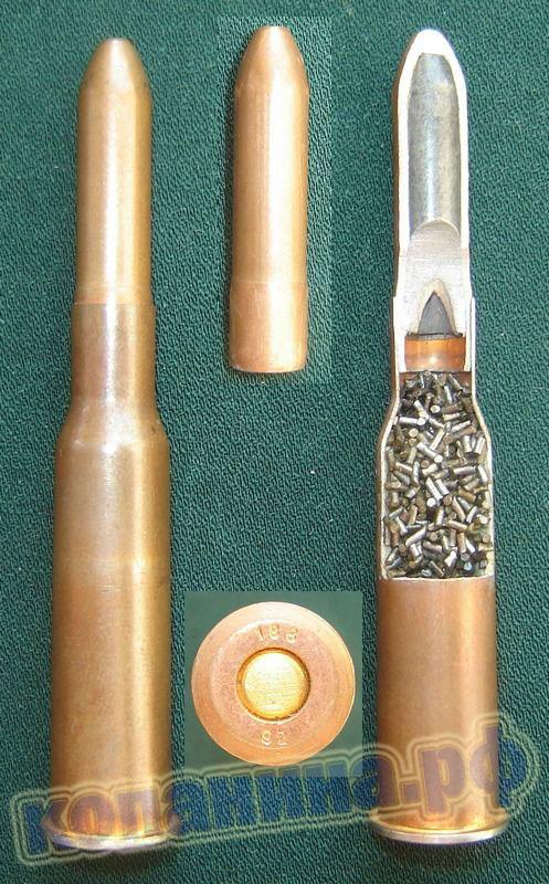 Трехлинейный патрон 7.62*54 высокого давления