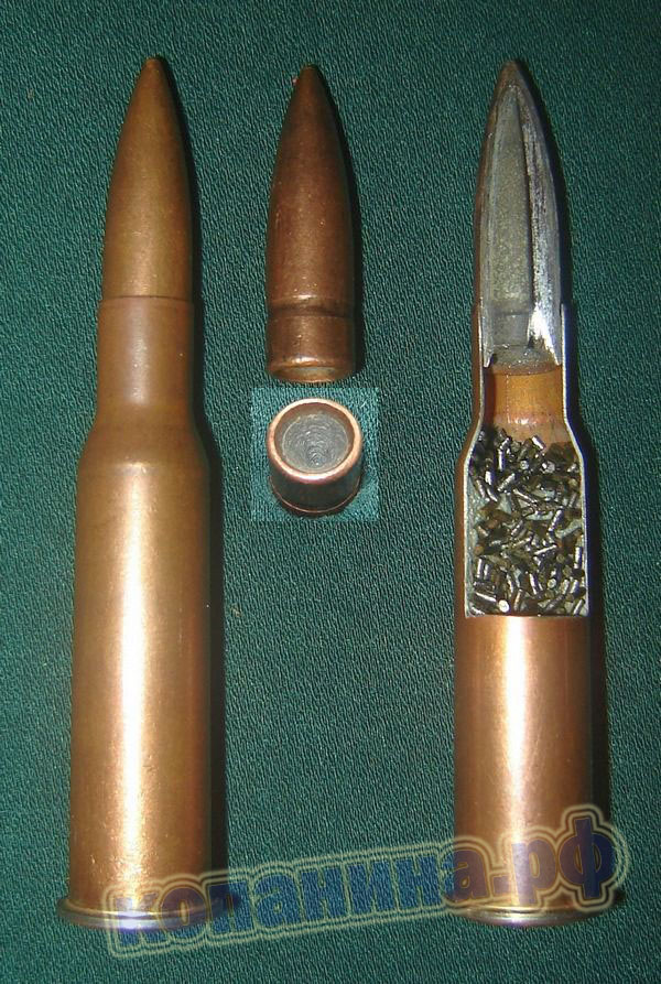 Трехлинейный патрон 7.62*54 с легкой пулей Л образца 1930 года