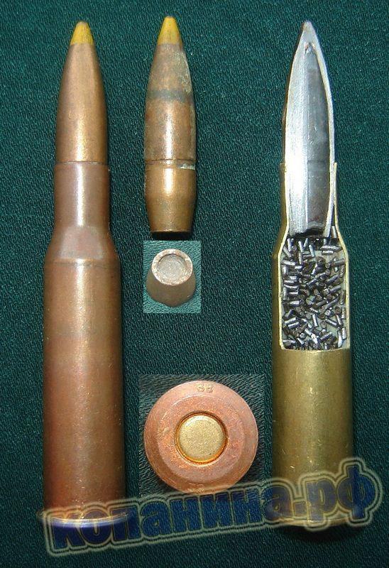 Трехлинейный патрон 7.62*54 с тяжёлой пулей Д