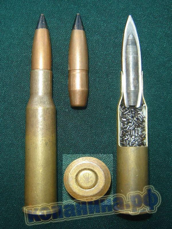 Трехлинейный патрон 7.62*54 с бронебойной пулей Б-30