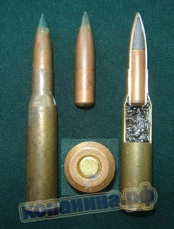 Трехлинейный патрон 7.62*54 с трассирующей пулей Т-30