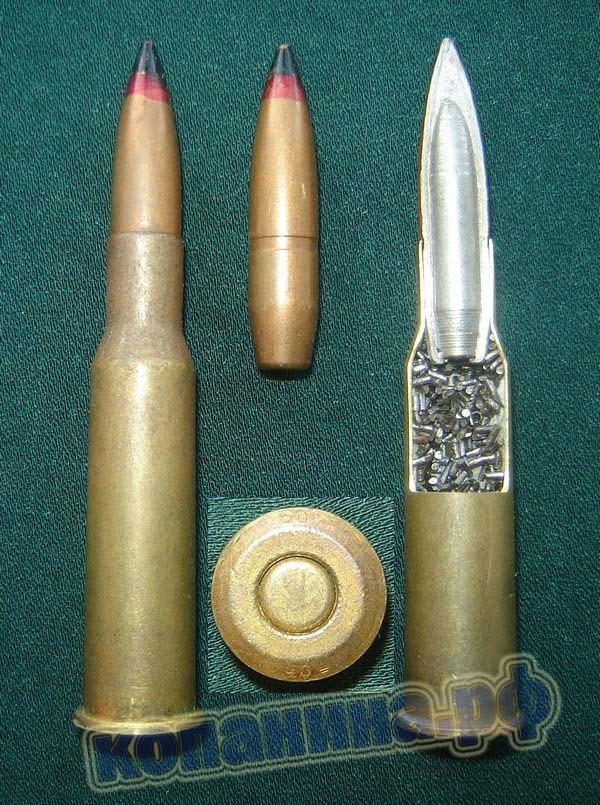Трехлинейный патрон 7.62*54 с бронебойно-зажигательной пулей Б-32