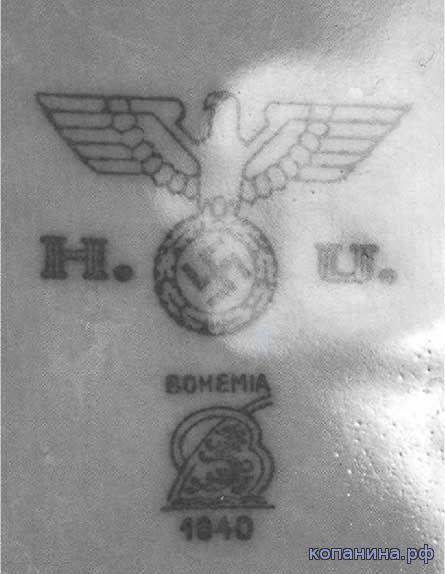 BOHEMIA клеймо фарфор третий рейх 1940