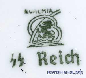 BOHEMIA SS REICH