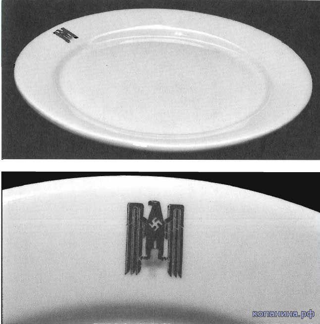 тарелка с эмблемой DRK