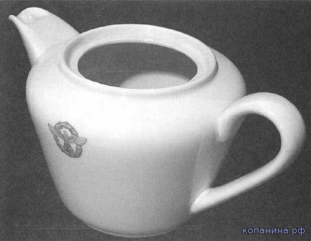 фарфоровый чайник полиции третьего рейха