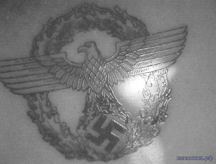 эмблема полиции рейха на посуде