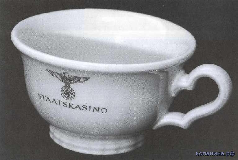 посуда STAATSKASINO