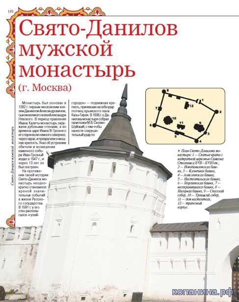 крепости россии описание история
