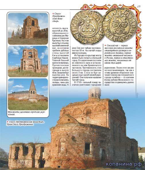 крепости замки кремли монастыри россии