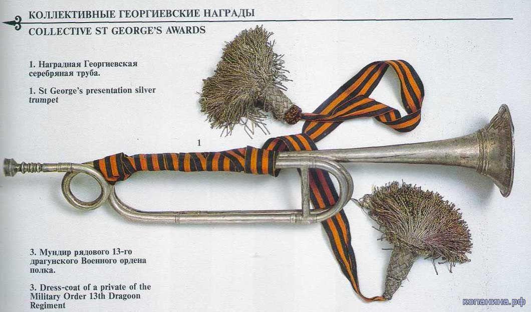награды медаль российской империи и советского союза каталог