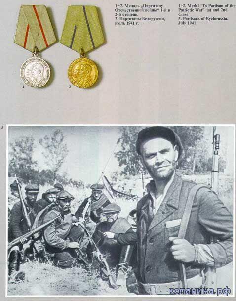 каталог наград медалей и орденов