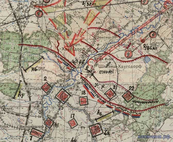 карты военные 1945
