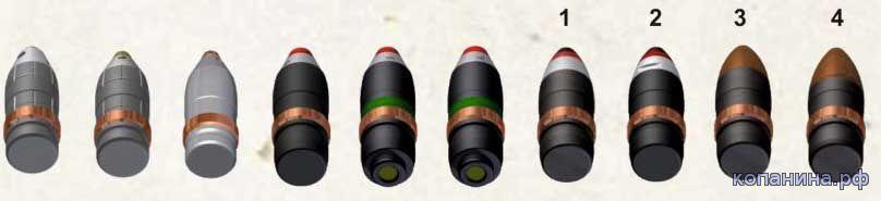 снаряды пули ШВАК 20мм