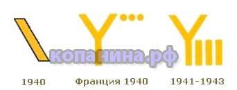 11 танковая дивизия вермахта: