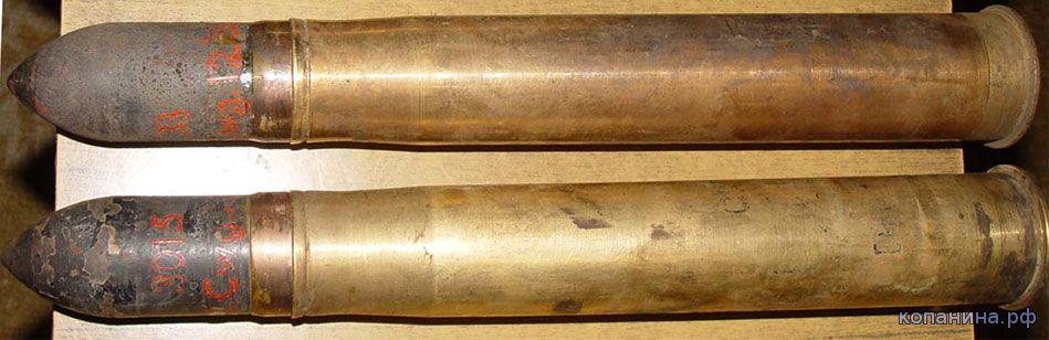 немецкий бронебойный снаряд 3.7cm PZGR