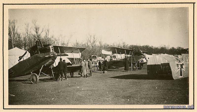 старые фото украины 1918 год
