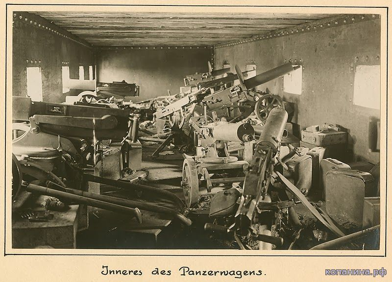 панцервагенс 1918