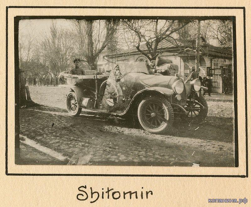Житомир 1918 старое фото