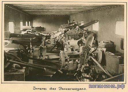 Украина старые фото 1918