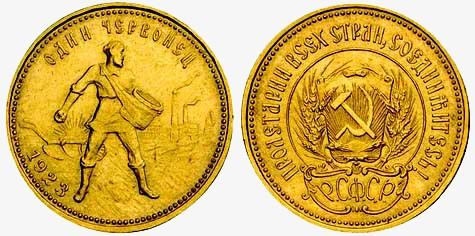 монеты прибалтики цены