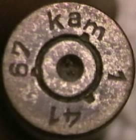 Клеймение патронов маузер 7.92