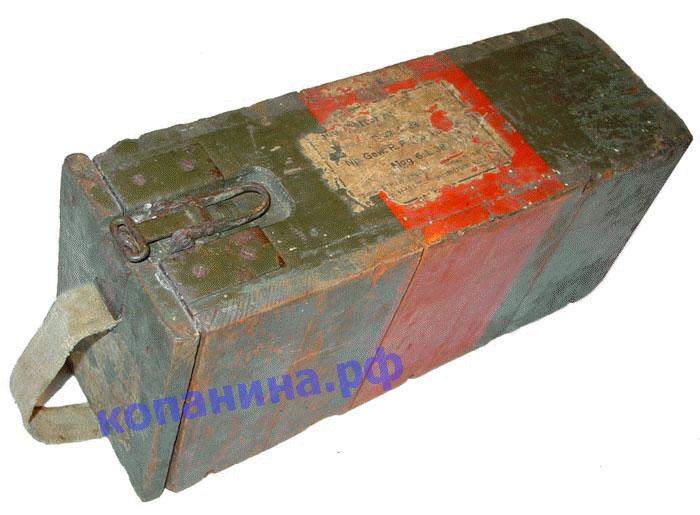 Ящик для немецких бронебойных патронов второй мировой