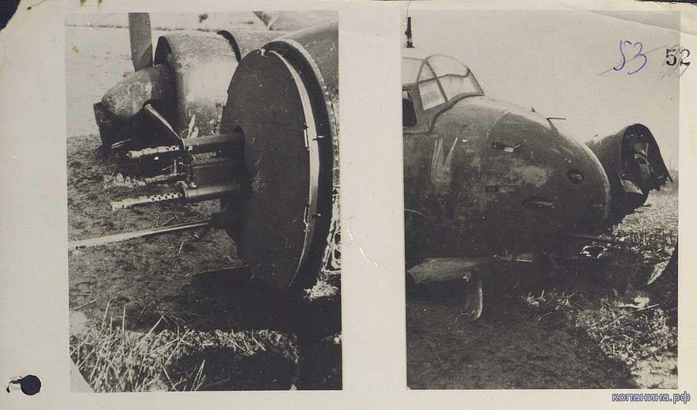 скачать документы второй мировой войны архивы вермахта